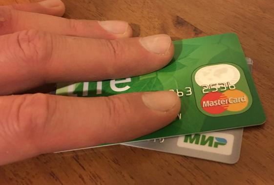 Взял кредитов мошенник совкомбанк потребительский кредит под залог автомобиля