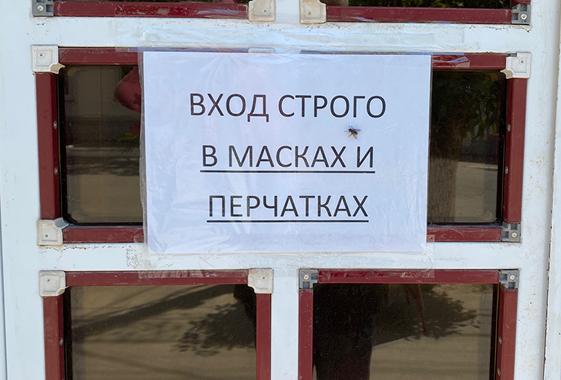 В Вольске Саратовской области штрафуют на 7500 рублей за повторное отсутствие маски