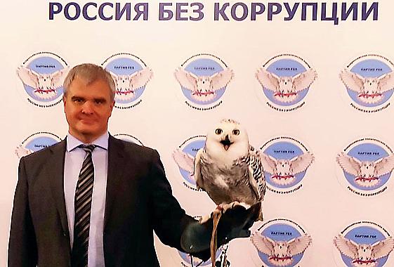 Родственник Путина возглавил партию в Вольске Саратовской области