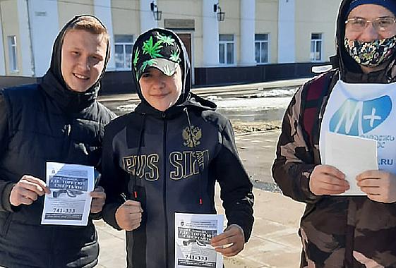 Вольских волонтеров заподозрили в незаконной рекламе наркотических средств на антинаркотической акции
